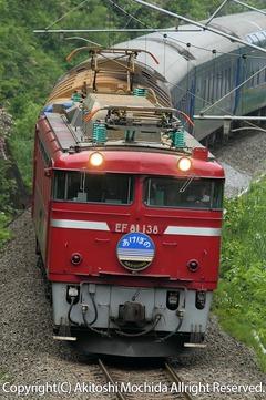 みんなの鉄道DVDBOOKシリーズ「寝台特急あけぼの」